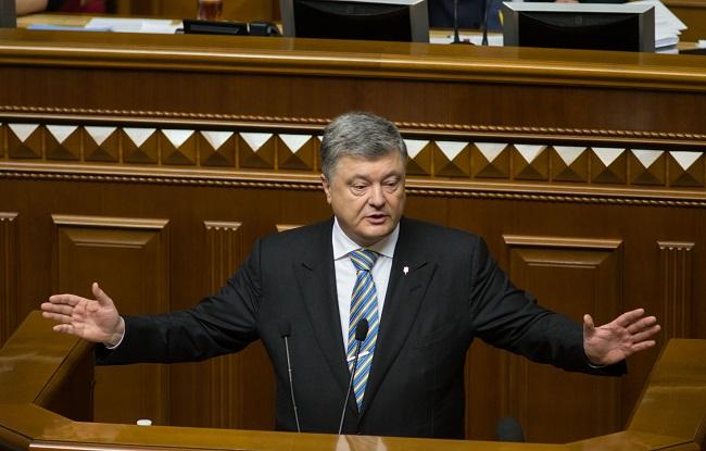 Украина осталась без президе…