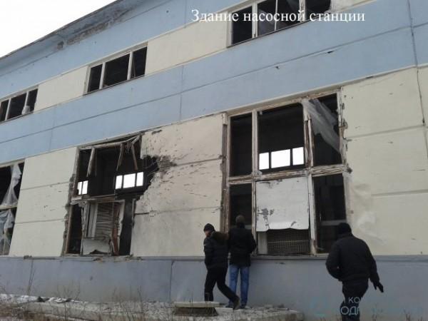 Украинские радикалы покинули территорию Донецкой фильтровальной станции