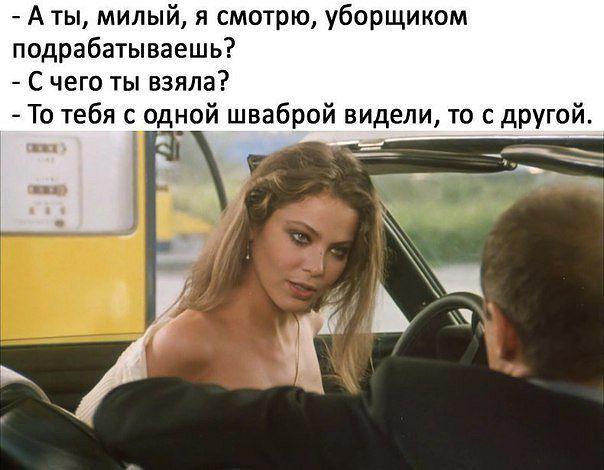 Абраму нужно прописаться в Одессе..