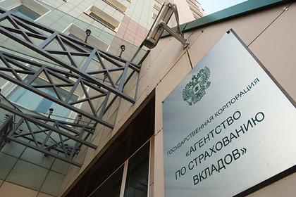Сотрудников АСВ предложили освободить от судебного преследования