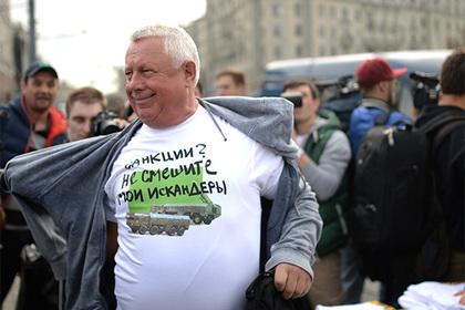 В России появится ведомство по борьбе с санкциями
