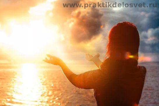 Следующий уровень духовного осознания. Послание Архангела Михаила