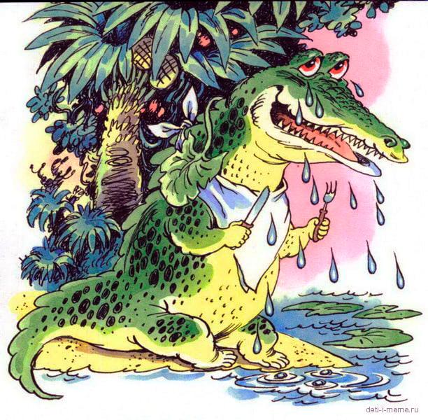 Крокодиловы слезы революцион…