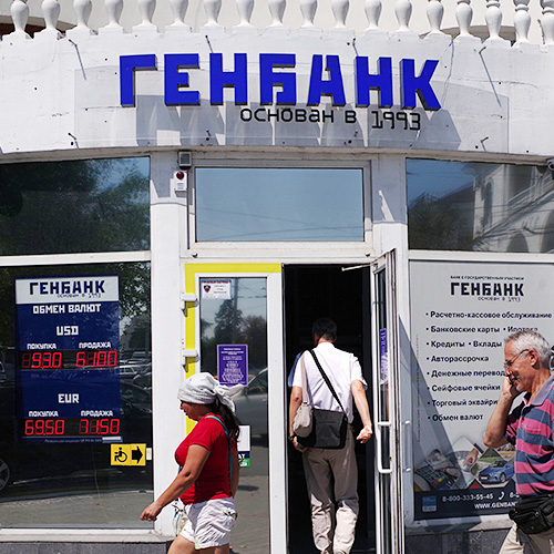 запасаются обычно вклады в банке россия в севастополе важно подобрать именно