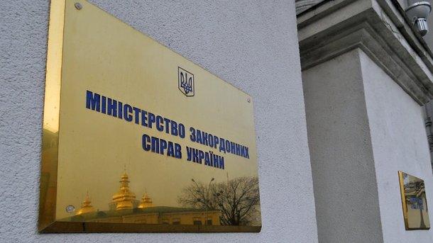 МИД Украины требует от РФ отменить призыв на военную службу в Крыму и Севастополе