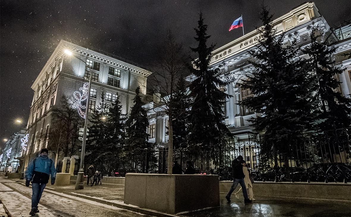 Банк России перевел $100 млрд в юани, иены и евро в 2018 г.