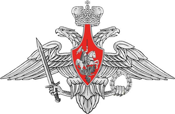 Минобороны РФ проводит масштабную проверку