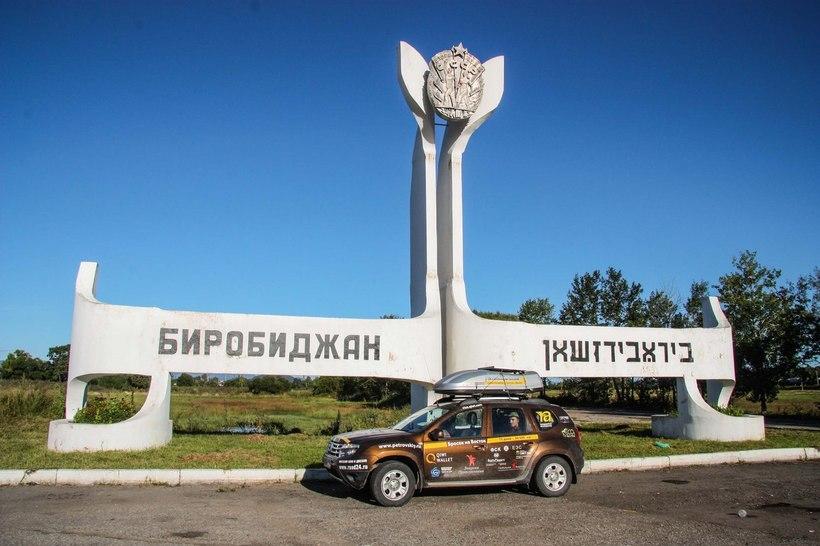 Где в России чаще всего светит солнце: Сибирь и Дальний Восток на первых позициях