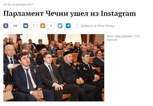 Великий блокиратор. Проделки Роскомнадзора в интернете в 2017 году блок, интернет, итоги2017, роскомнадзор, свобода