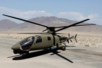 Россия завершила испытания электрического вертолета