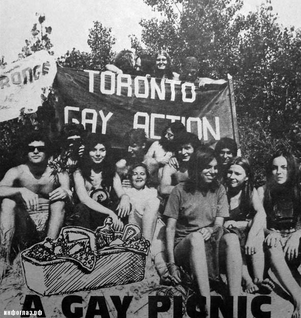 Как в Канаде выявляли гомосексуалистов