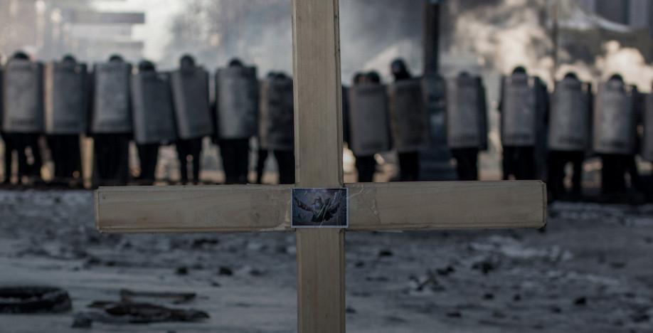 «Стрелять по всем на Майдане»