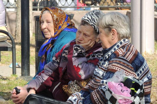 Почти 16 тысяч россиян достигли возраста старше 100 лет