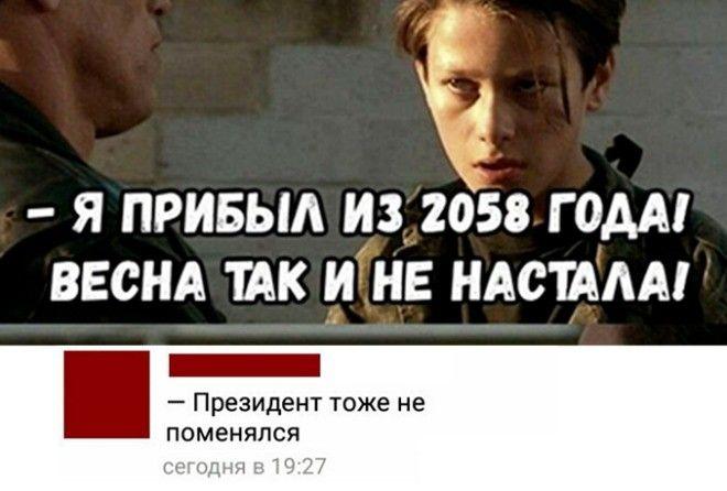 15 УМОРИТЕЛЬНЫХ СООБЩЕНИЙ, К…