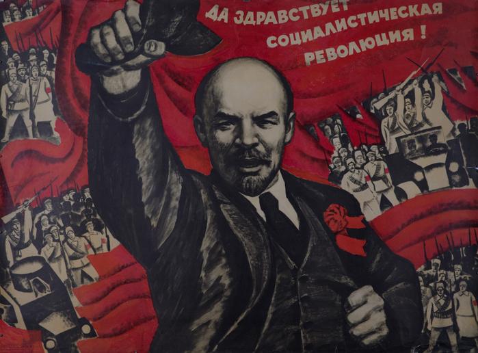 Турецкий взгляд на Октябрьскую революцию через призму векового опыта