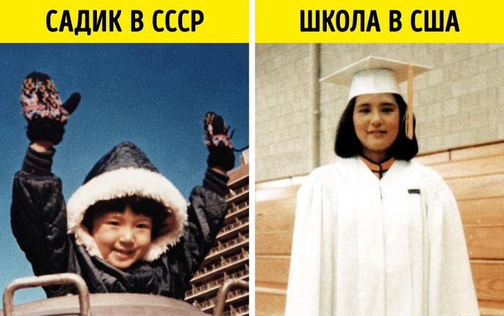 История девочки из советского садика, ставшей настоящей императрицей
