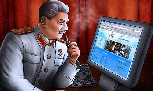 Если бы Сталиным был я: поли…
