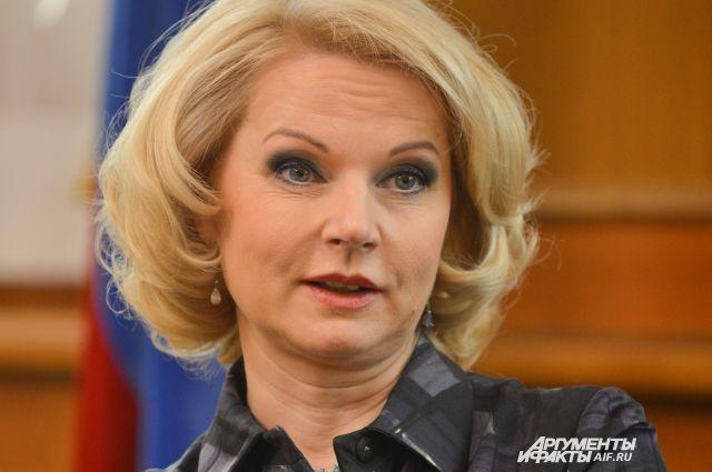 Глава Счетной палаты России поздравила «Аргументы и факты» с 40-летием
