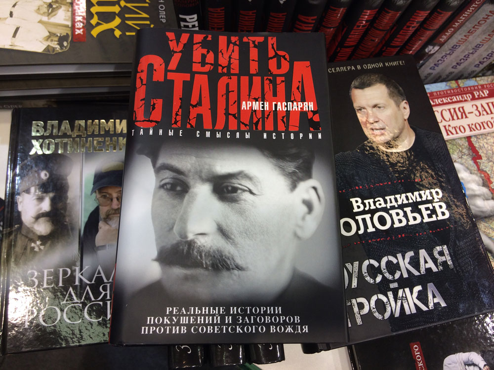 Non/fictio№18: литература без границ
