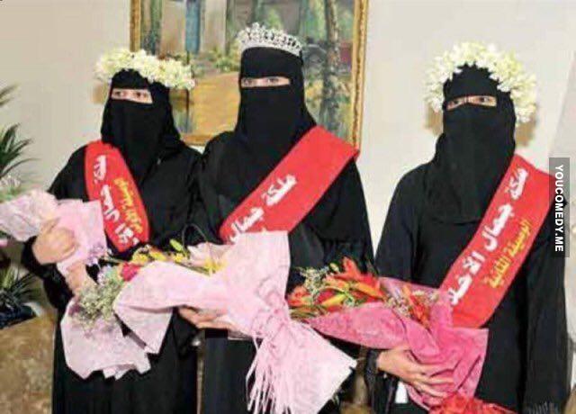 Конкурс красоты в Саудовской Аравии.