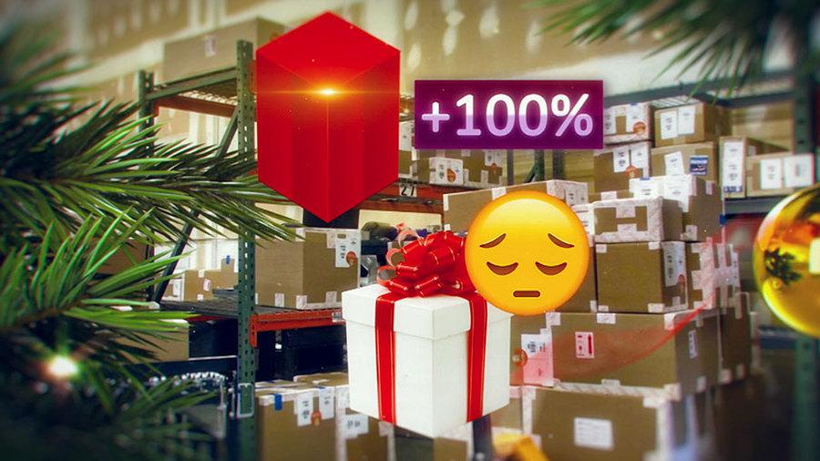 Остались без подарков 50