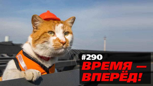 Мега-стройки России о которых вы не знали (Сибирь, Урал, ДВ)