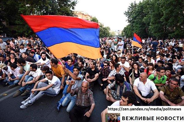 Бархатная революция в Армени…