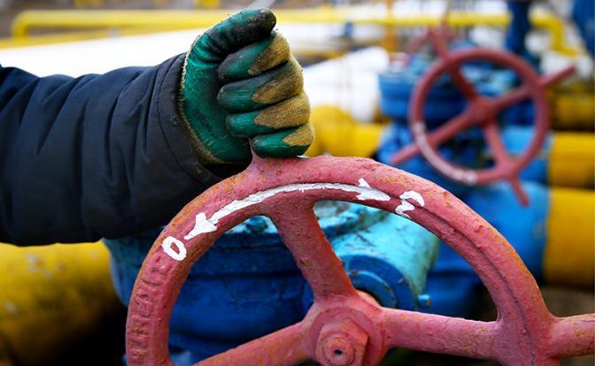 «Нафтогаз» готовится сдаться…