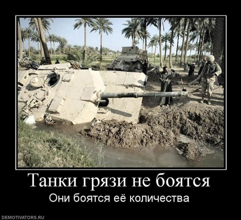 Враг номер один – танк М1 «Абрамс»