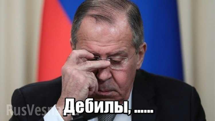 Россияне высмеяли идею украи…