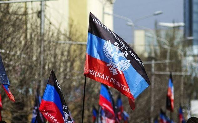 В Киеве озвучен план по возврату ЛДНР
