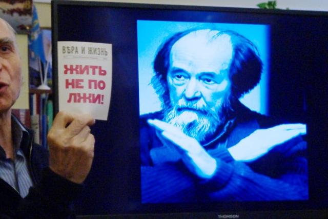 Готовьтесь отмывать! — Вассерман об установке памятника Солженицыну