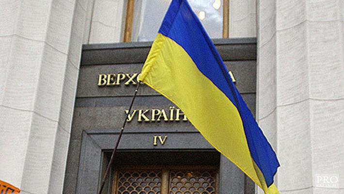 В Верховной Раде заявили о жестких планах Киева по отношению к Москве