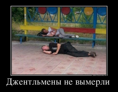 Психолог после общения со мной сошел с ума… Нарколог спился… Блин, с кем бы еще поболтать?