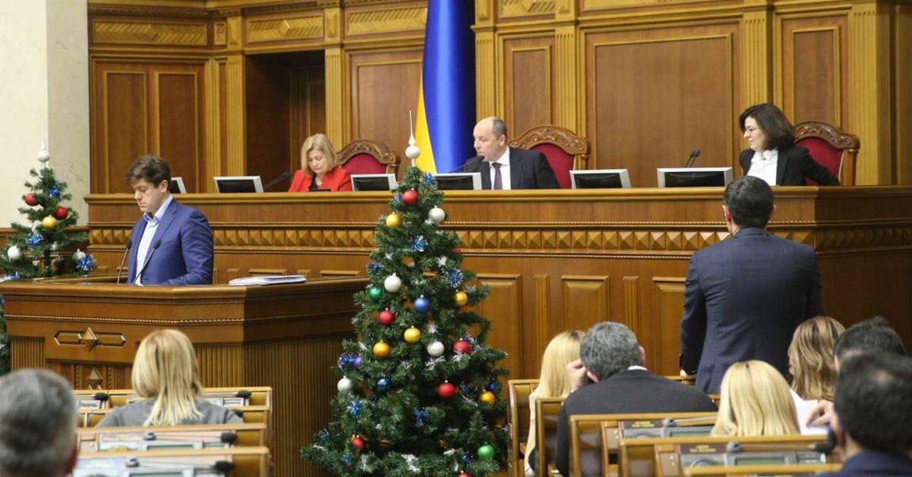 7 вопросов к закону о реинтеграции Донбасса