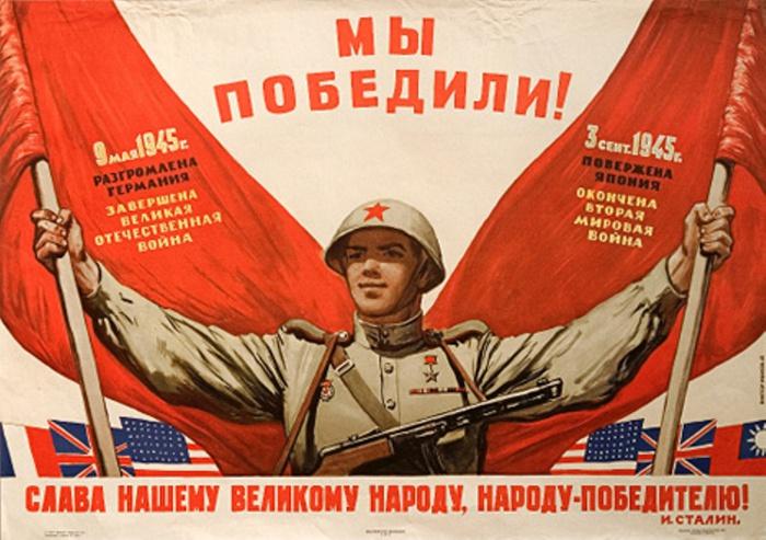 Кто не знает своего прошлого, не стоит своего будушего. Кому выгодно переписать историю Великой Отечественной войны
