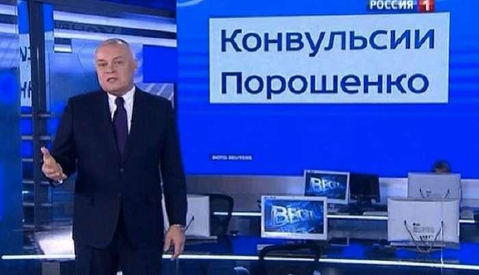 Зачем российское ТВ нас водит за нос и уводит от проблем страны?
