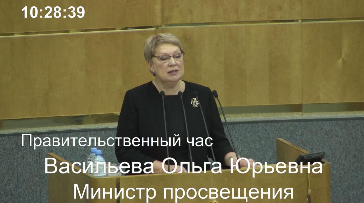 Управление без механизмов, или чем Ольга Васильева не угодила парламентариям?
