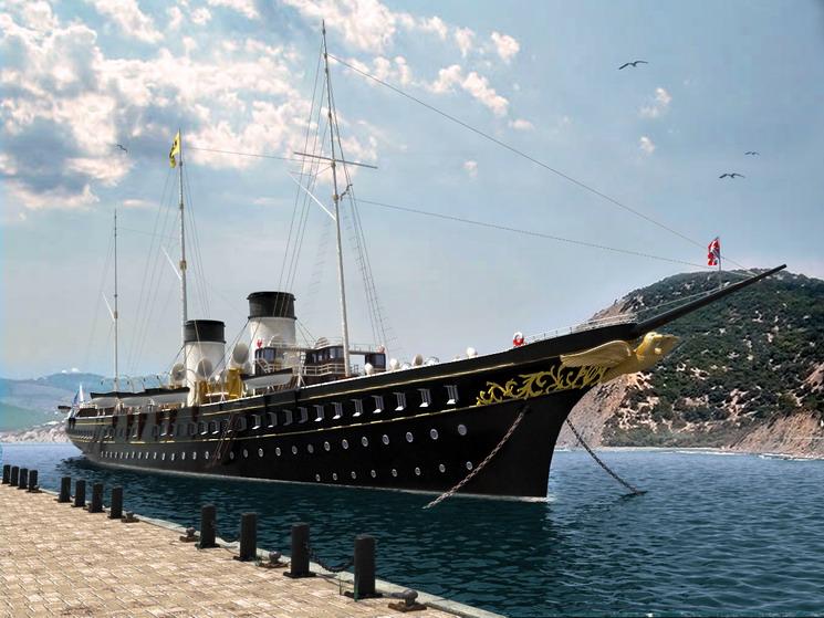 Императорская яхта Штандарт