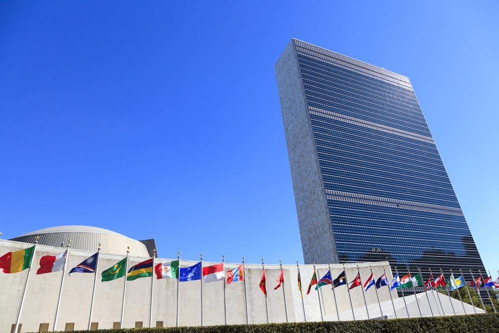 Прощай, ООН…