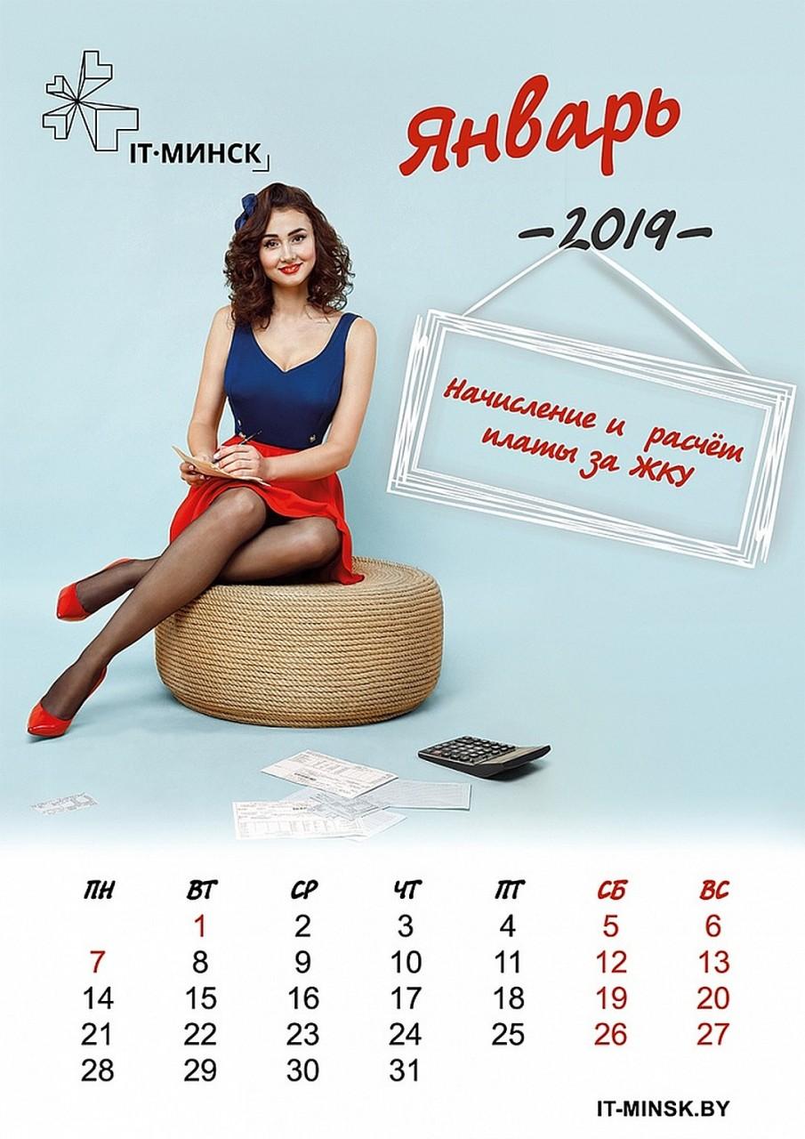 Сотрудницы контакт-центра 115 сфотографировались в стиле pin-up для корпоративного календаря
