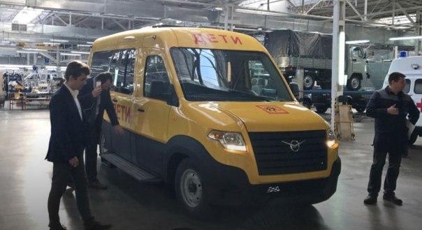 УАЗ разработал новый микроавтобус