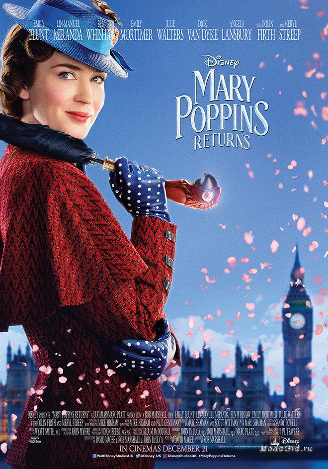 В стиле Мэри Поппинс: капсульная коллекция Mary Poppins Returns x YOOX