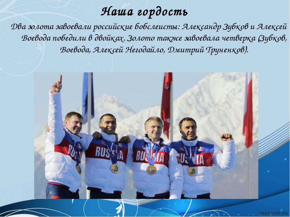 России предлагают подлостью купить участие в Олимпиаде-2020