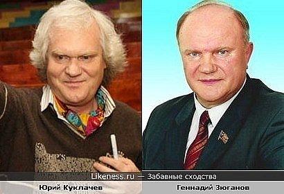 Прикольные сходства ЗВЁЗД!))))))))