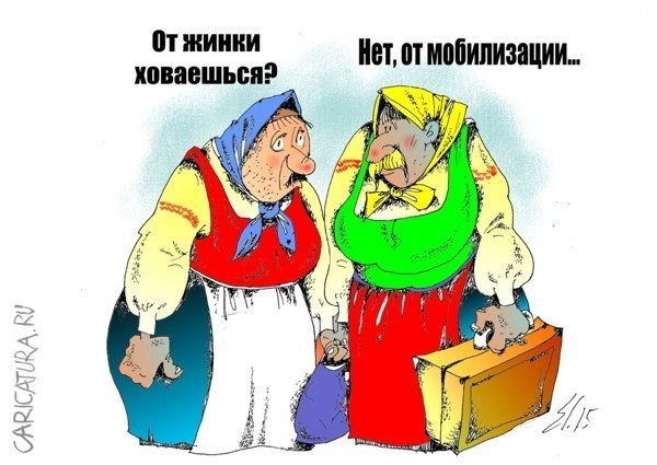 Родственники из Украины: пусть наш Гриша в России пересидит эту смуту