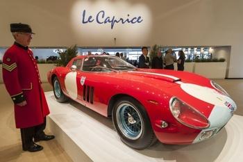 В Британии продается самый дорогой в мире автомобиль