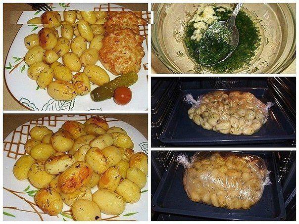 Удивите очень вкусной праздничной картошкой! Быстро, вкусно и красиво!