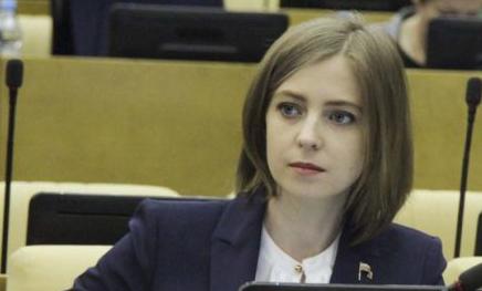 Наталья Поклонская пригласила Трампа посетить Крым