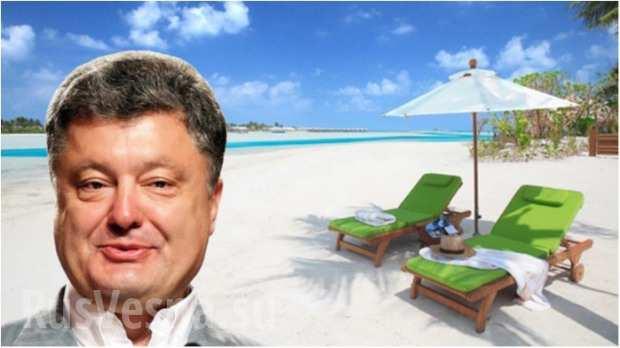 Отдых как у Порошенко: что входит в завтрак за 10 тысяч и почем воздушное такси